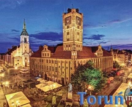 Szkolna wycieczka do Torunia – 21.04.2020
